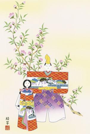 桃の節句掛軸
