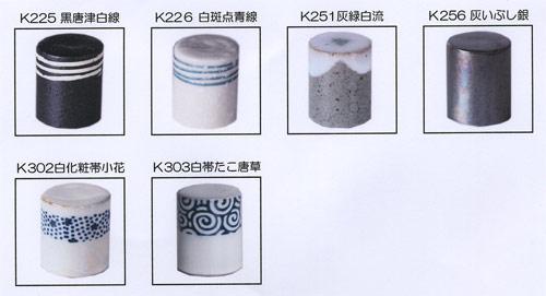 掛け軸・陶器軸先